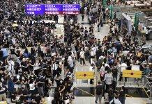 《環時》評論:香港機場示威是在國際航運中心狠捅一刀