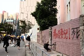 黃大仙紀律部隊宿舍亦被暴力示威所波及,令警察非常氣憤。