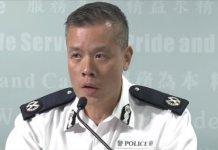 【面對市民】反對831遊行集會 警方稱「唔想做的決定」