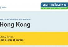 【旅遊建議】澳洲提升香港旅建議至「高度警戒」