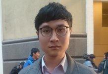 劉頴匡選舉呈請勝訴 范國威當選無效