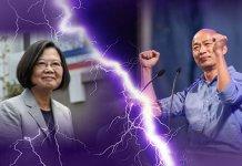 民進黨要與哪個「世代」共贏? 文 : 福蜀濤