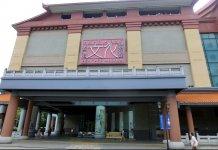 【管治危機】沙田文化博物館經理拒警車停泊 康文署僅稱「溝通誤會」
