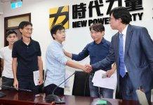 【修例風波】黃之鋒朱凱廸等赴台會台獨政黨 促關注香港