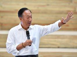郭台銘宣布退出國民黨 眾元老籲與韓國瑜合作