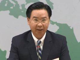基里巴斯「閃電」和台灣斷交