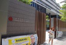 明愛專上學院30老師給學生聯署信  單邊灌輸政治宣言 何漢權:有違教育操守