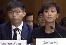 【示威不止】黃之鋒何韻詩促美通過香港人權與民主法案 港府表遺憾