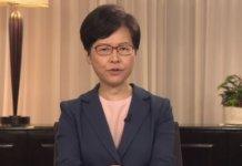【面對市民】林鄭發表電視講話 宣布正式撤回《逃犯條例》修訂草案
