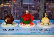 《小王子》x Bombshell立體造型蛋糕 甜蜜驚喜