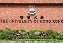世界大學排名香港除港大外四校齊跌 機構指政治不明朗