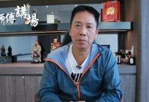 【管治危機】公務員高調參與反修例集會 冼國林斥違《公務員守則》