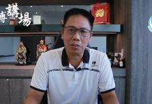 【止暴制亂】林鄭月娥稱考慮支援未成年被捕者 冼國林斥如偏幫暴徒
