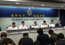 【面對市民】警方強調非常重視7.21事件