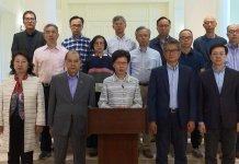 【禁蒙面法】林鄭率管治班子呼籲市民與暴徒割蓆