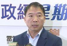 胡志偉70萬宣傳車租賃費 單據地址為骨場 被指報銷開支單據混帳
