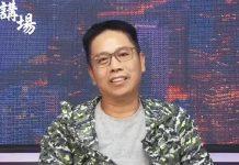 【政治校園】冼國林指《香港大學條例》令學生權力過大 可左右校長委任