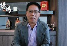 【管治危機】冼國林批律政司草率寫錯疑犯名字:「不可能犯的低級錯誤」