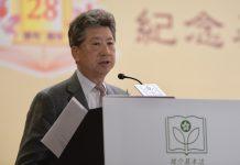【止暴制亂】湯家驊:香港法庭可裁定法例違憲 但終極解釋權在人大常委