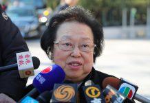 【止暴制亂】譚惠珠指香港法院無權宣布法例無效