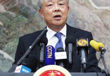 駐英大使劉曉明強烈反對英下議院干預中國內政