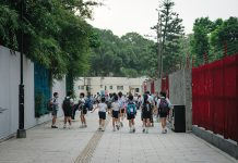 【跨境學童】(1)香港教育優越不再 跨境小學生大逃亡