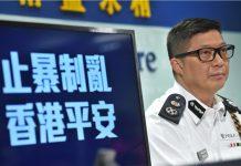 【止暴制亂】鄧炳強:聘千名退休警助蒐證