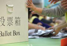 區議會選舉今投票 個別票站若有事故逾1.5小時 該區將押後投票