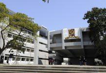 【暴亂不止】混亂情況影響 7間大學停課
