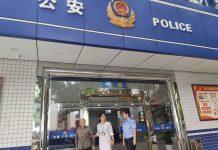 【暴亂遺禍】交通癱瘓無法返港覆診 86歲婆婆流落深圳街頭