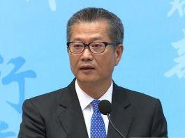 陳茂波稱社會動盪並未嚴重影響投資者信心