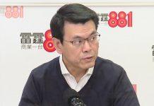 【止暴制亂】邱騰華:社會繃緊 警隊壓力最大