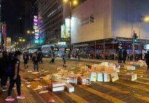 【示威不止】屯門及旺角深夜有示威者堵路縱火