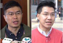 區諾軒范國威選舉呈請上訴不獲許可 即時失立會議席