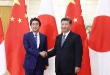 中日韓領導人會面提及香港問題 習近平指屬中國內政