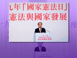 王志民「三個不辜負」、「三個根本」與港人同舟共濟 文 : 朱家健