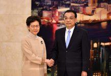 【特首述職】李克強肯定林鄭月娥工作 但香港仍未走出分歧