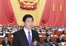 栗戰書指香港須領會中央全面管治權和高度自治權關係