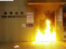 【止暴制亂】終院高院門口疑遭縱火 外牆噴寫「法治已死」