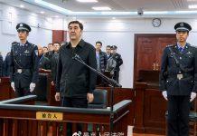 國家能源局原局長努爾白克力受賄 判無期徒刑
