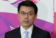 邱騰華:中美達成貿易協議港將受惠