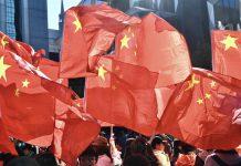 香港須建立完善國家安全制度 文 : 朱家健