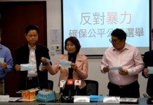 區選期間遭抹黑 電腦硬碟被盜 陳國偉提選舉呈請