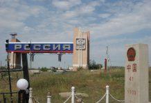 【武漢肺炎】俄羅斯關閉中俄邊境 兩韓關辦事處