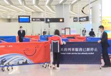【武漢肺炎】西九高鐵站等6個水陸口岸已暫停服務