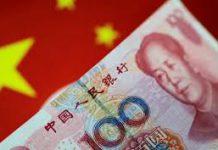 【貿易戰】美財政部宣布 中國不再被列為匯率操縱國