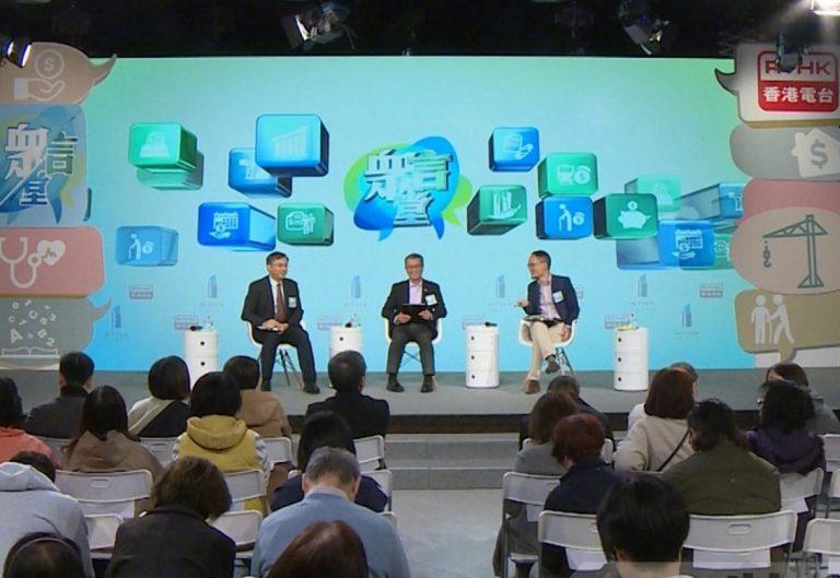 陳茂波出席電台活動,直接回答市民和網民的提問。