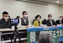 【新型肺炎】民間團體發起「醫護罷工苦主大聯盟」 擬追討病人損失