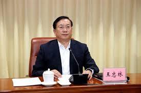 濟南市委書記王忠林任湖北省委委員、常委和武漢市委書記。