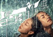 香港電影金像獎取消實體頒獎禮 《少年的你》獲最多提名
